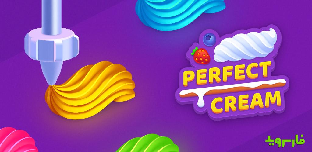 Perfect Cream