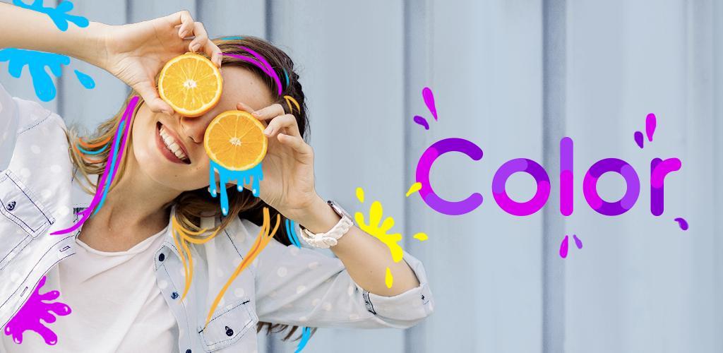 PicsArt Color Paint Android