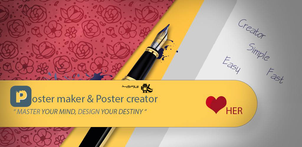 Poster Maker & Poster Designer