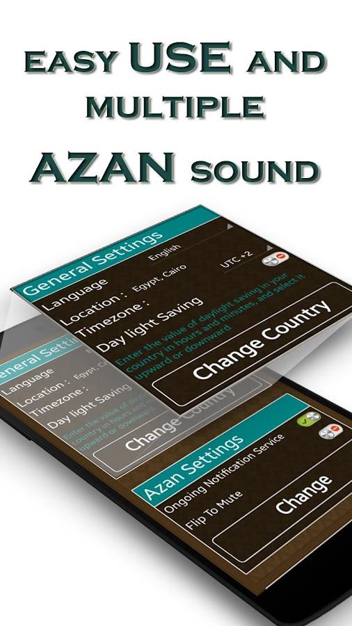 دانلود Prayer Now : Azan Prayer Times Full 6.2.0 - مجموعه ادعیه و اوقات شرعی اندروید
