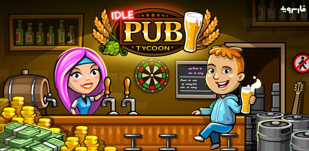 Pub Idle Tycoon
