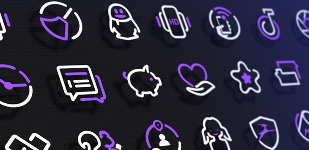 PurpleLine Icon Pack