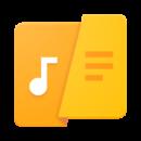 QuickLyric Premium Androidrics