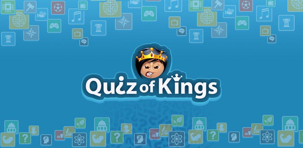 Quiz Of Kings - کوییز آف کینگز