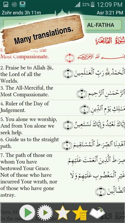 دانلود Quran Majeed Full 3.4a - کامل ترین برنامه قرآن برای اندروید + دیتابیس