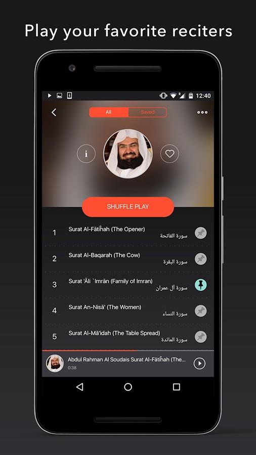 دانلود Quran Pro Muslim Full 1.7.86 - برنامه تفسیر قرآن کریم اندروید !