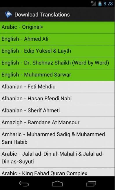 دانلود Quran Translations 1.9.3 - برنامه ترجمه قران مخصوص اندروید!