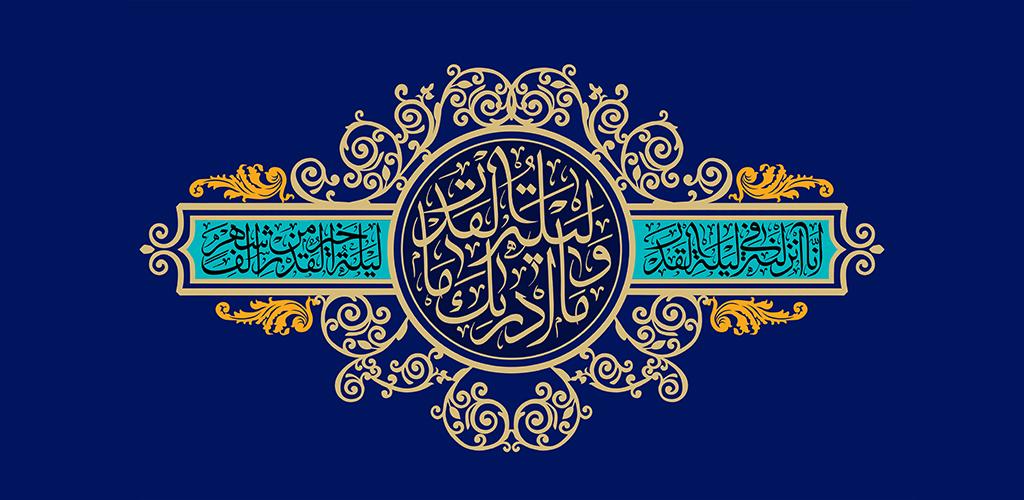 Quran Translations 9