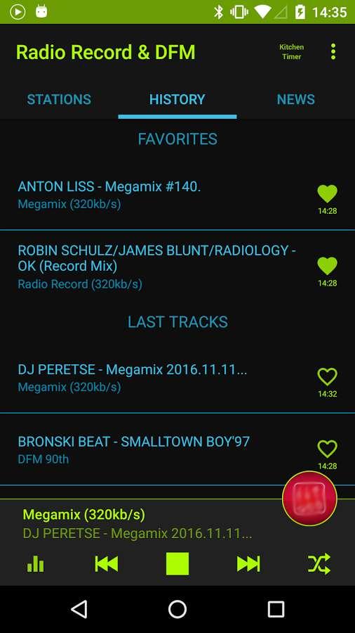 دانلود Radio Record & DFM Unofficial Full 4.3.17 - برنامه ایستگاه ها موسیقی رادیو اندروید