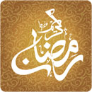 Ramadan Phone 2014 Android