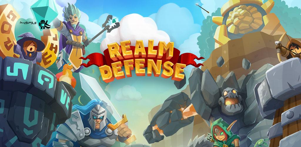 Realm Defense Hero Legends TD Cover دانلود Realm Defense: Hero Legends TD 1.10.1 – بازی دفاع از قلمرو آندروید + مود
