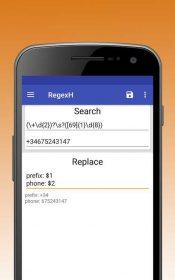 RegexH Full Android