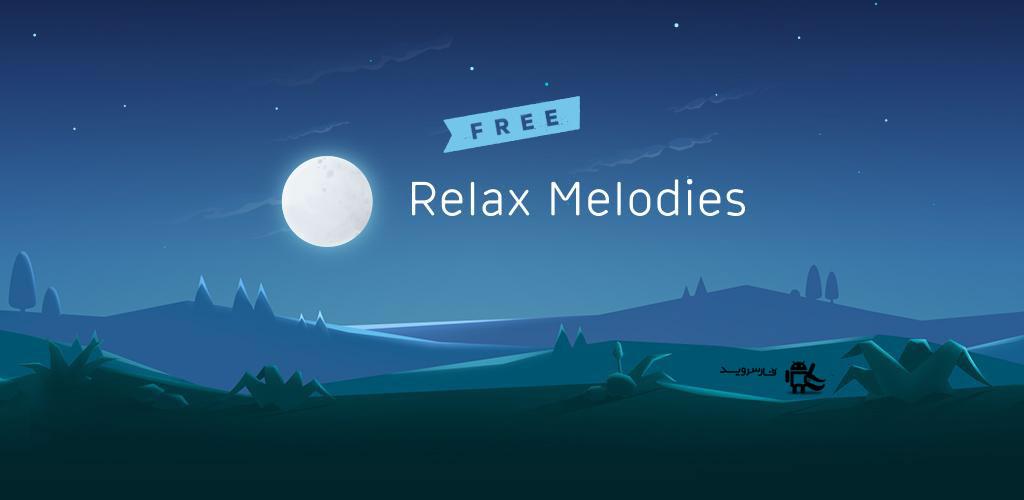 Relax Melodies Premium: Sleep Sounds