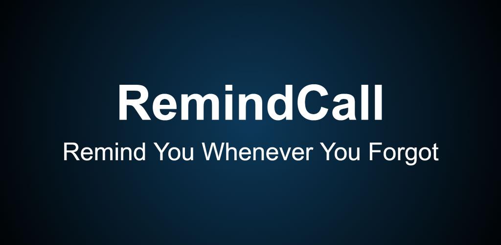 RemindCall