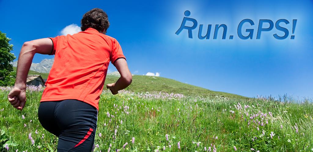 RunGPS Trainer Pro Full