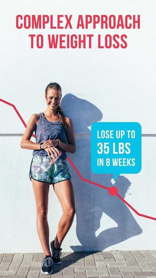 دانلود Running for Weight Loss Full 6.8.4 - برنامه تخصصی کاهش وزن اندروید + دیتابیس!