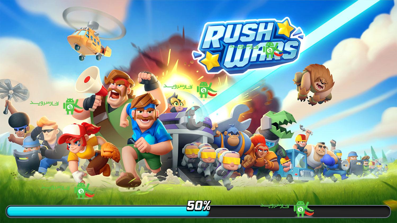 Rush Wars
