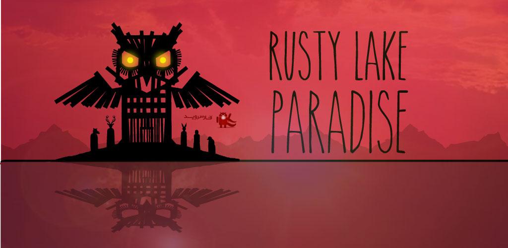"Rusty Lake Paradise Cover دانلود Rusty Lake Paradise 1.0.9 – بازی معمایی فوق العاده ""جزیره"" آندروید !"