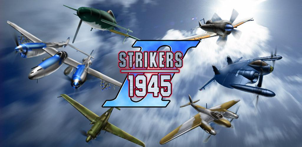 STRIKERS 1945 2 classic