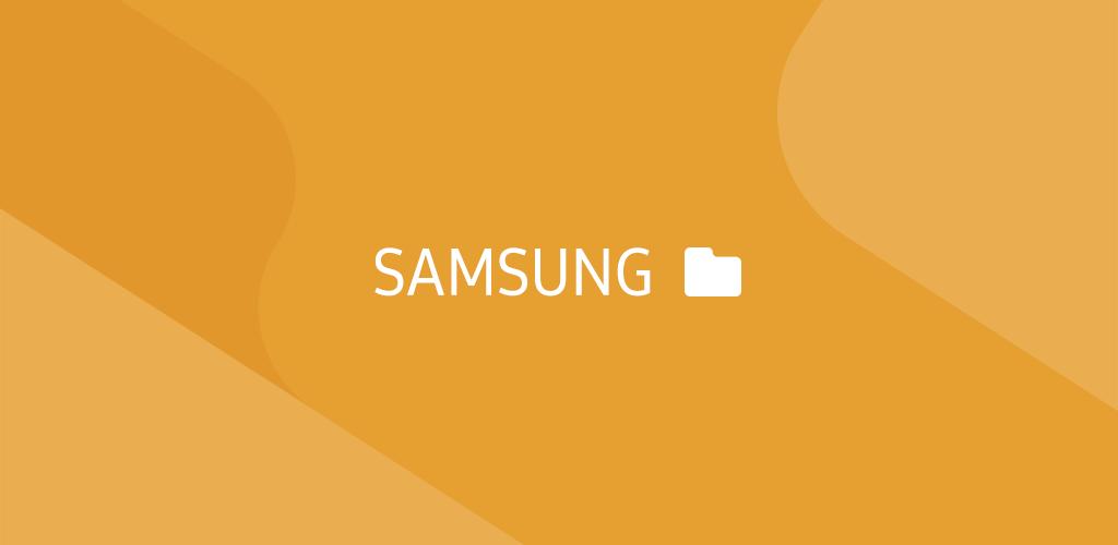 Samsung My Files