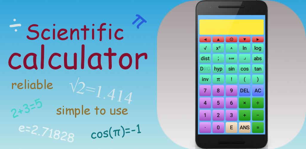 Scientific Calculator Classic ad-free