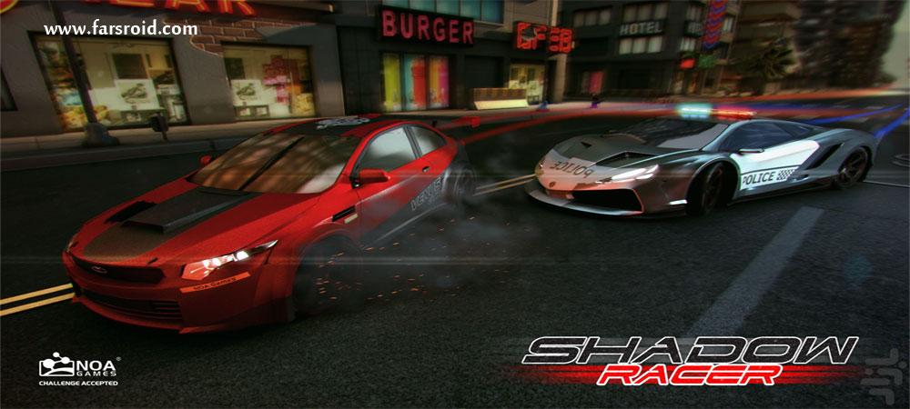 دانلود Shadow Racer - بازی ایرانی ماشین سواری آنلاین اندروید + تریلر