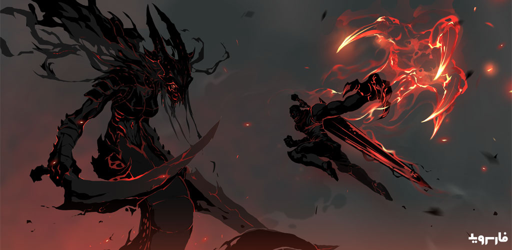 Shadow of Death 2 - سایه مرگ 2