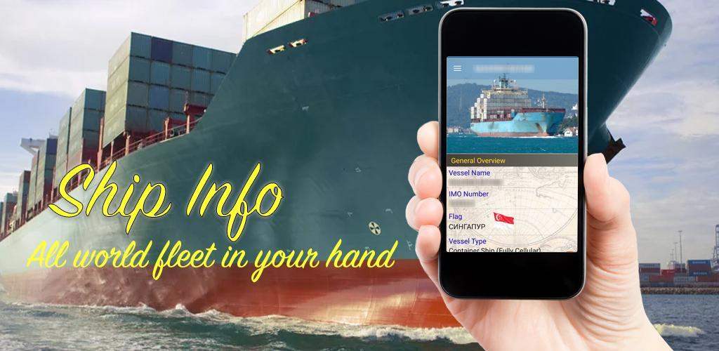Ship Info Premium