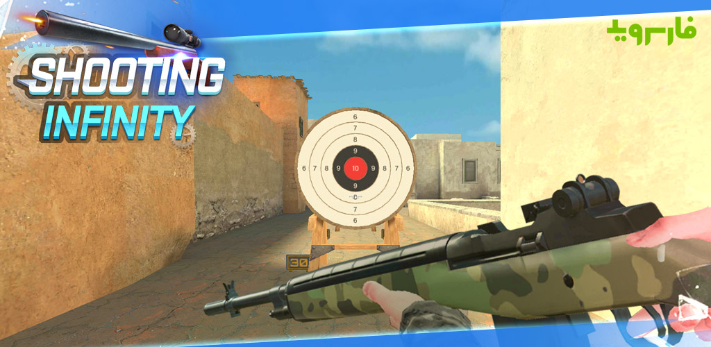 Shooting World 2 - Gun Shooter