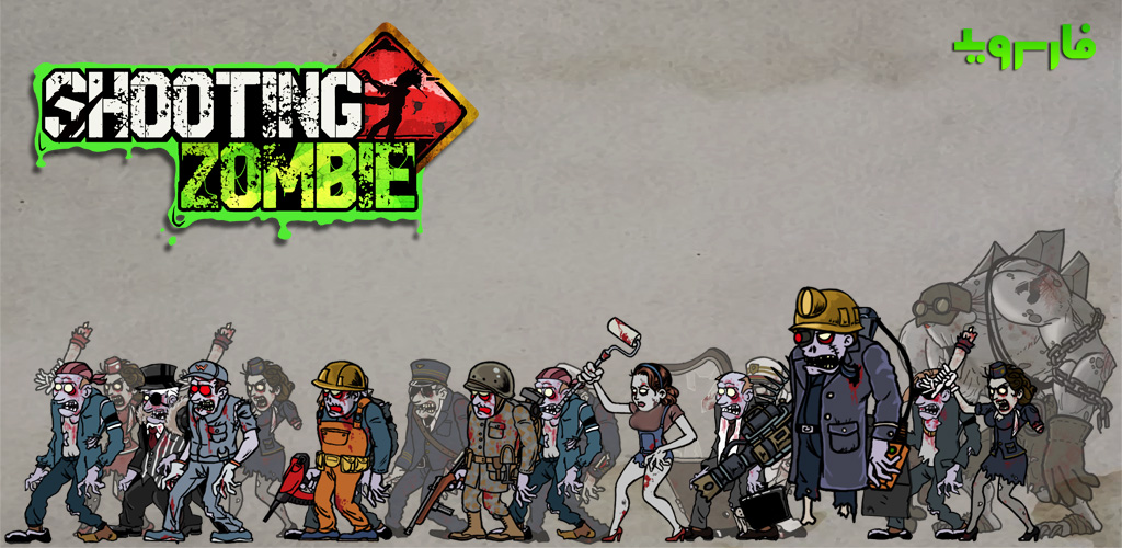 Shooting Zombie