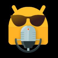 Shouter Pro- The Announcer.