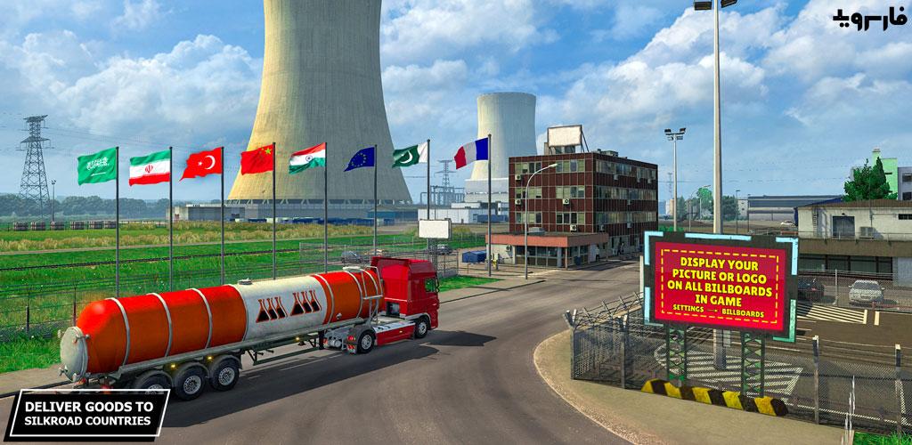 Silk Road Truck Simulator Offroad Cargo Truck