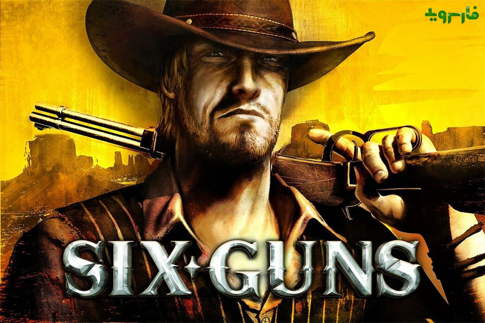 Six-Guns Gang Showdown