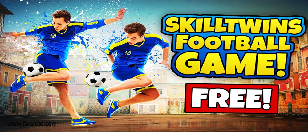 SkillTwins Football Games