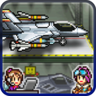 Skyforce Unite