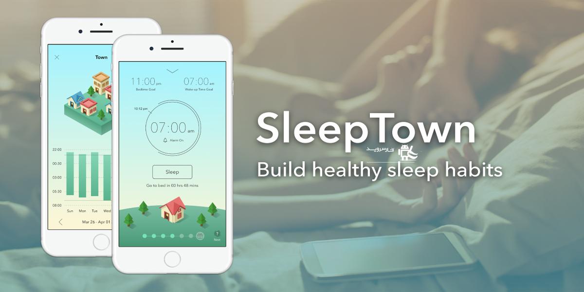 SleepTown Premium Android