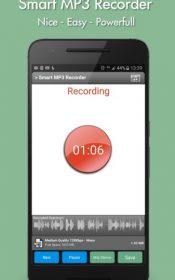 Smart MP3 Recorder Premium