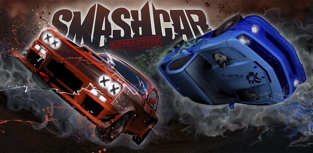 Smash Car Revolution