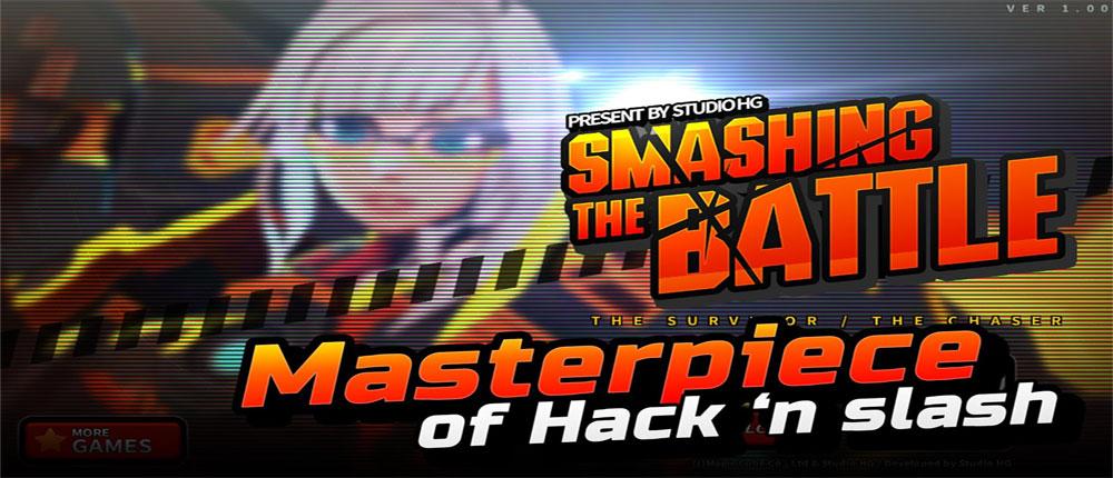 Smashing The Battle Games
