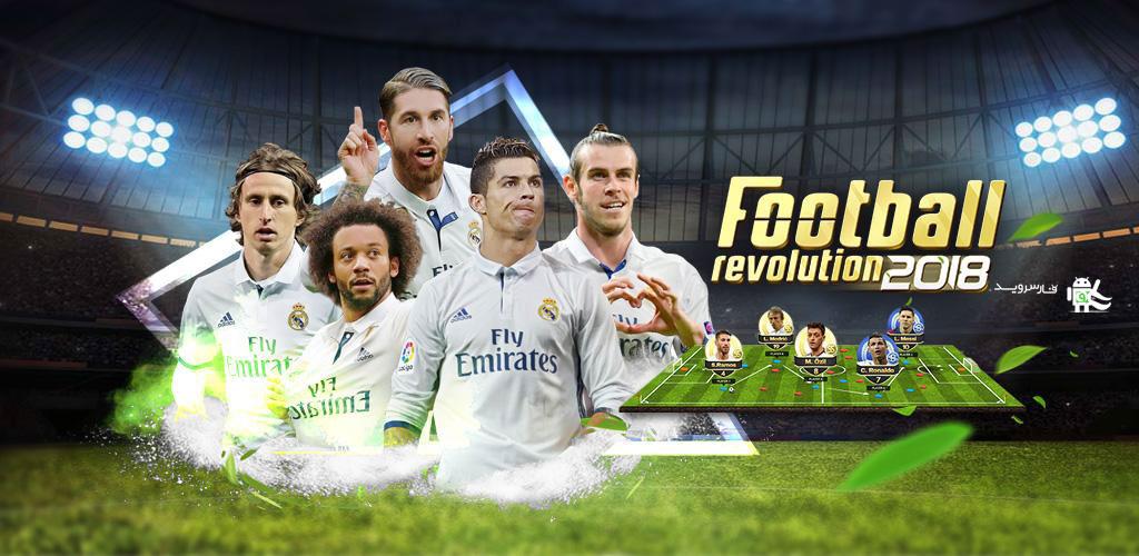 Soccer Revolution 2018 Cover دانلود Soccer Revolution 2018 1.0.150 – بازی انقلاب فوتبال 2018 آندروید + دیتا