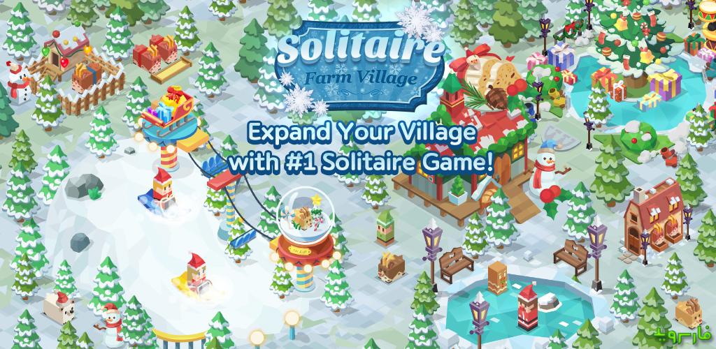 Solitaire Farm Village - Solitaire Collection