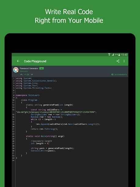 دانلود SoloLearn: Learn to Code for Free 2.5.5 - یادگیری آسان کد نویسی در اندروید!