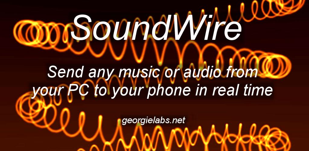 SoundWire