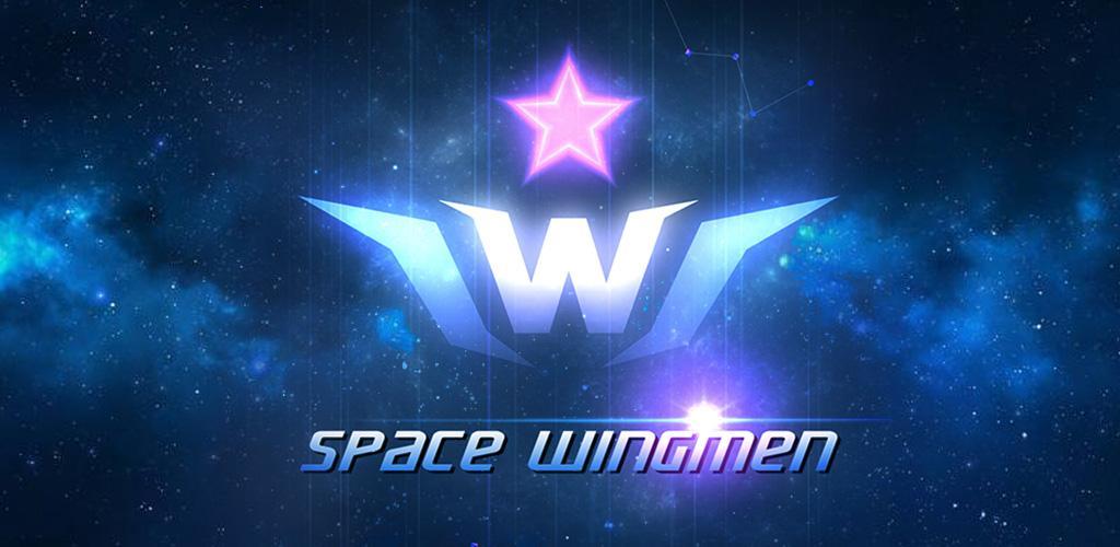 Space Wingmen - خلبانان فضایی