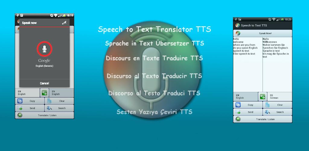 Speech-to-Text-Translator-TTS-Cover