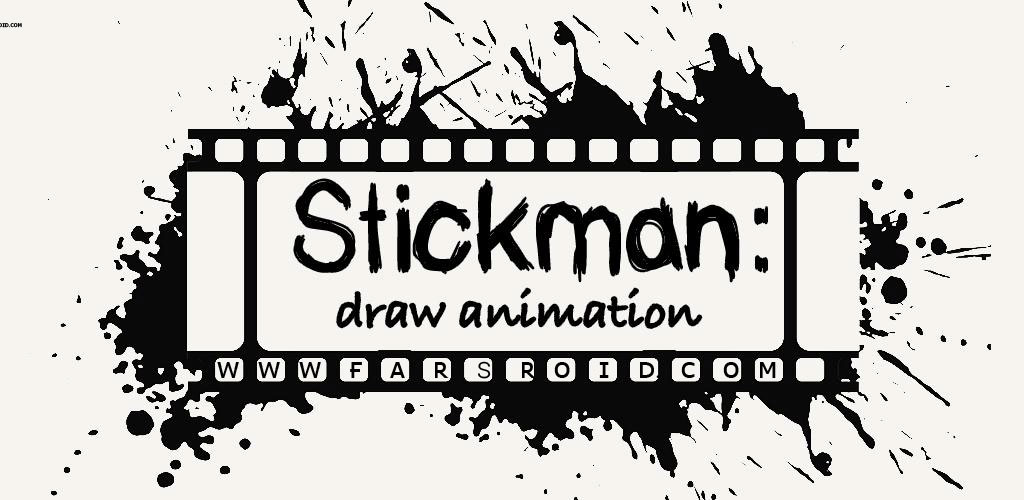 Stickman draw animation, creator & maker, drawing
