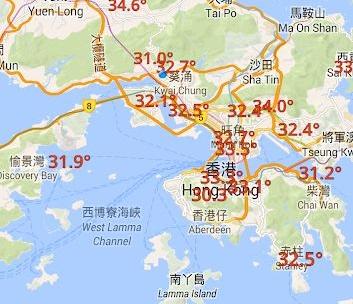 Sunny HK -Weather Clock Widget-8