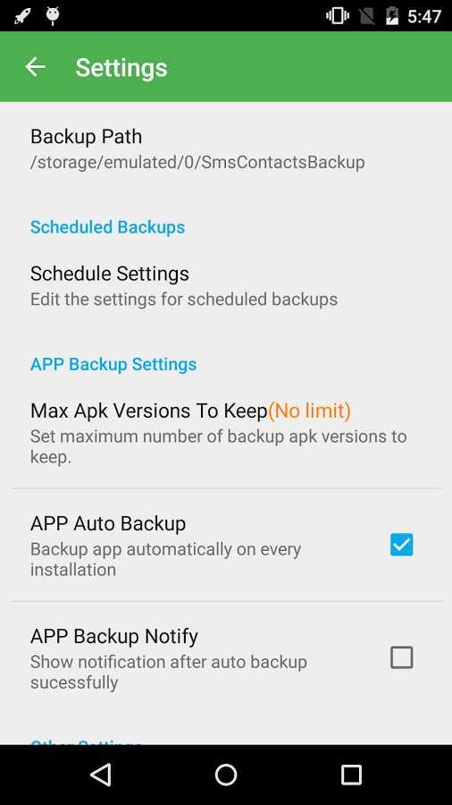 دانلود Super Backup & Restore Full 2.2.33 - پشتیبان گیری سریع اطلاعات اندروید