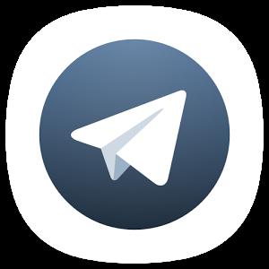 دانلود Telegram X 0.20.5.846 – تلگرام اکس، بهترین و کامل ترین تلگرام اندروید !