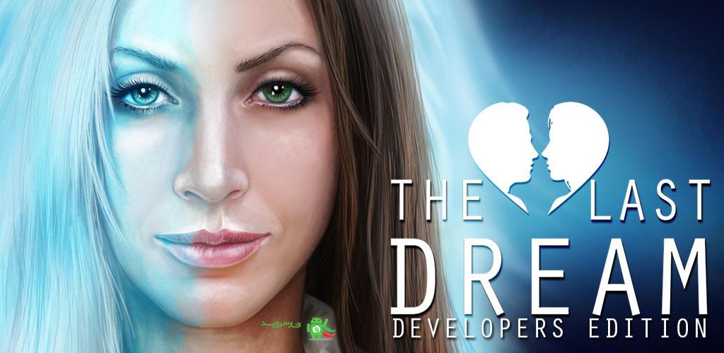 """دانلود The Last Dream Full - بازی ماجرایی """"آخرین رویا"""" اندروید + دیتا"""